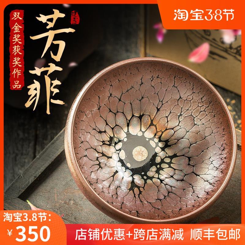 Painting Jiantang Jianyang Jiandang famous Wu Jiwang Fangfei embossed oil drop tea cup ceramic master cup pure handmade tea set