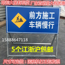 Forward road construction brand traffic safety signs warning signs project billboard oriented reflective signage custom-made
