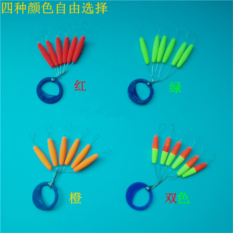 Sanxin Fluorescent Float Olive-type Traditional Wild Fishing Seven Stars Floating Float Seven Stars Floating Centipede Floating A0