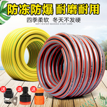 Household watering, car washing, freeze-proof and sun-proof high-pressure plastic PVC horticultural and agricultural water pipes