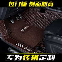 GAC Chuanqi GS4 legend 19 GS5 ga4 gs3 gs7 gs8 ga6 dedicated surround car mats