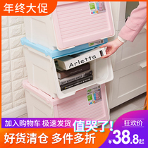 Longsta Large plastic storage box flip can be superimposed clothing clutter side open kitchen supplies Finishing box