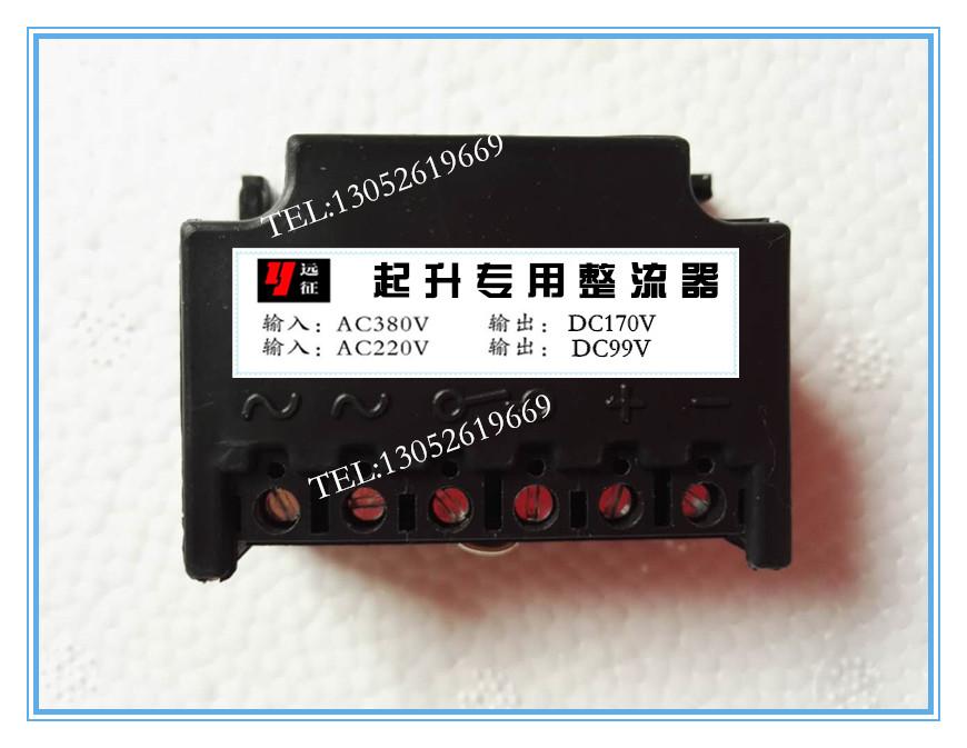 Input AC380 220V Output DC170 99V Ascending Special Rectifier General Purpose