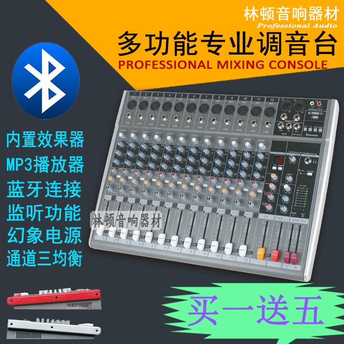 130 00] CGX Mixer 6 Road 8 Road Professional Stage Meeting