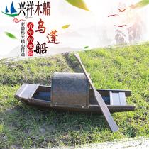 Маленькая деревянная лодка рыболовная лодка деревянная лодка модель из массивной древесины декоративные деревянные лодки украшения черное дерево навес лодка висит на стене