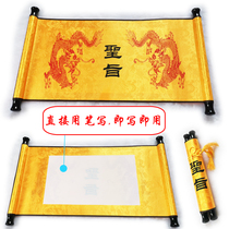High-grade blank handwritten version of the Holy Order ancient scroll custom wedding birthday gift event props special spot