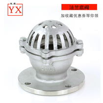 304 stainless steel Flange bottom valve h42w-16p 6P 10P water pump suction DN80 150 lifting type bottom valve