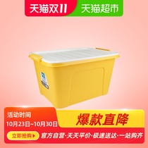 Tea flower 58L thickened large with pulley finishing box mold-proof moisture-proof car storage box color random single pack