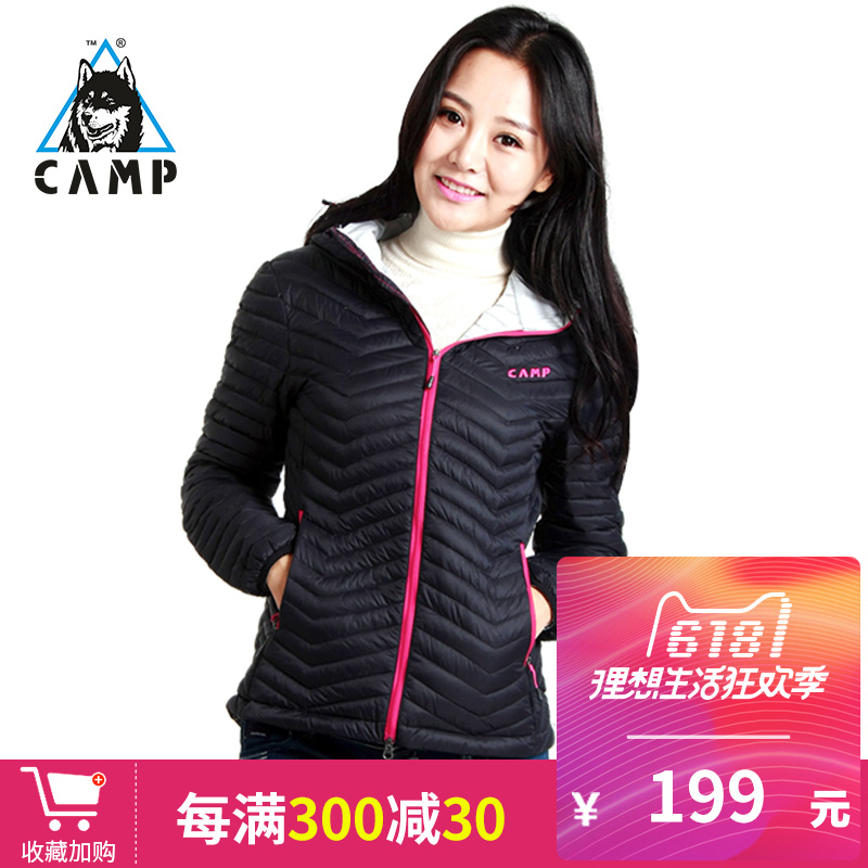 CAMP Camp outdoor down jacket ladies fashion sports light spring and autumn down jacket 90 white duck down