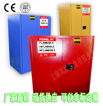 90 Gallon combustible liquid Fire Safety Cabinet Fire Safety cabinet explosion-proof safety cabinet chemical safety Cabinets