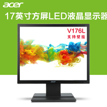 Acer Acer Acer V176L 17 inch V196L 19 inch square screen LED computer LCD wall hanging