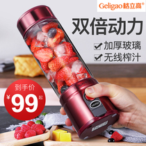 Glico portable electric juicer mini household charging small cup fried fruit juice machine Juice Cup