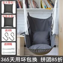 Université étudiant chaise suspendue Dortoir dortoir Dortoir étudiant paresseux net rouge Université balançoire berceau chaise unique épaissi hamac mâle