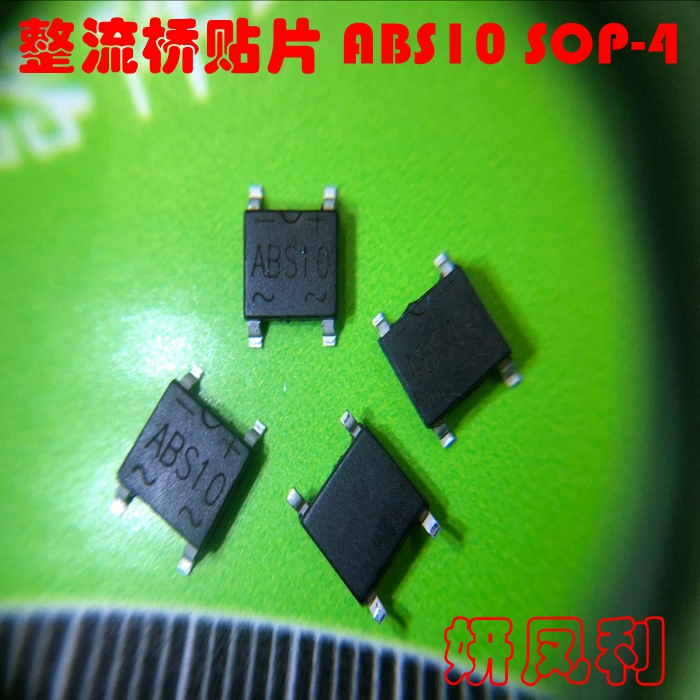Rectal bridge patch ABS10 SOP-4 ABS10 large chip diode ultra-thin bridge stack 1A 1000V
