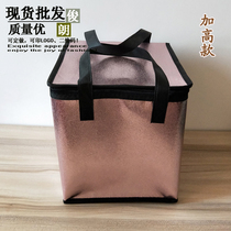 Factory Direct Sales 6 inch 8 inch 10 inch double-decker cake elevated insulation bag refrigeration bag Barbie preservation bag to protect cold bag