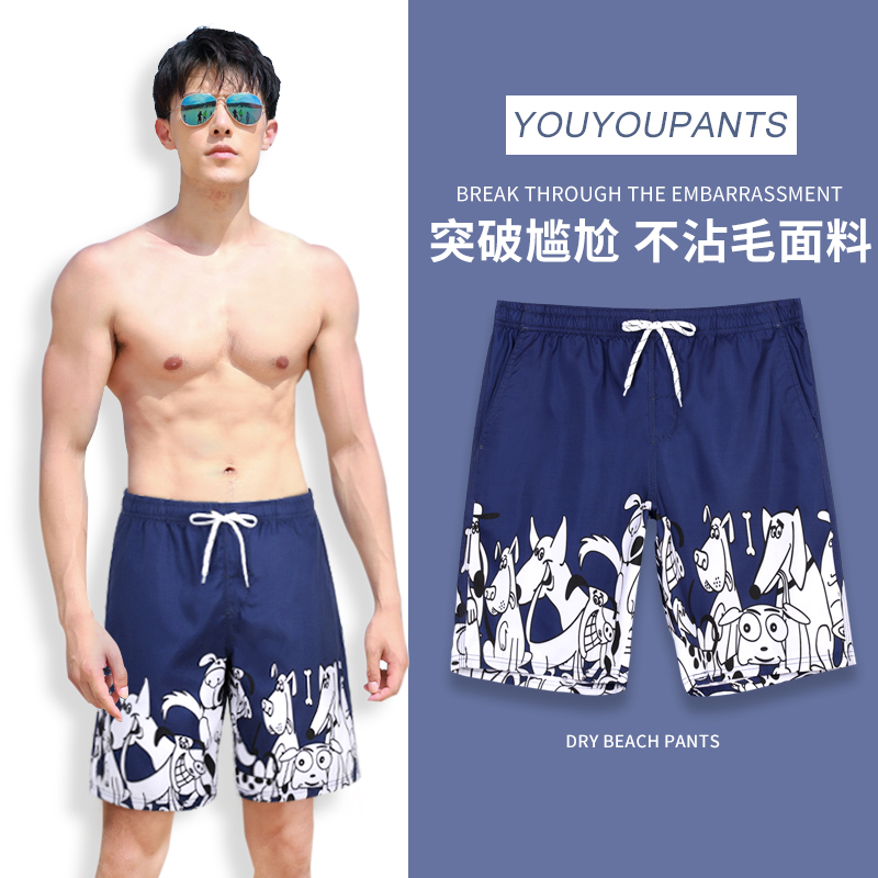 Mens beach pants quick dry can go into the water large size loose five-point swimming trunks mens anti-embarrassing hot spring beach holiday shorts