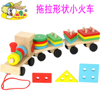 Wooden drag three small train disassembly shape paired baby color cognitive toys Montessin early teaching aids.
