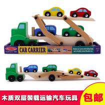 Childrens double-decker transporter wooden car model sliding boy wood toy car big truck towed tablet