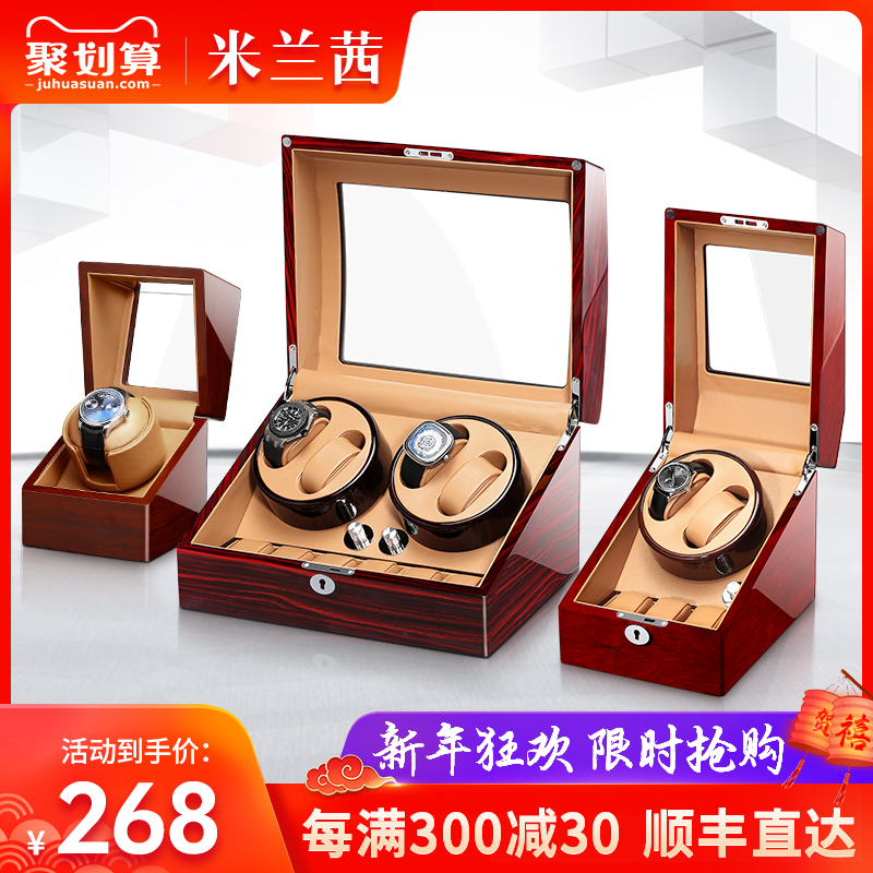Milanese shaker mechanical watch auto-turner watch box receiver box swinger turn placer home