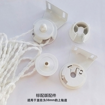 Curtain Pull bead roller curtain Accessories bracket head aluminum alloy up and down rail rod hand pull lifting Controller bracket