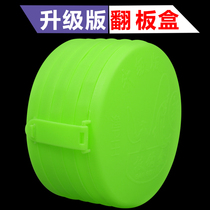 Patent Flip Hook box anti-winding storage box Flip Hook 8 Claw hook plate hook bean cake hook flip box explosion hook