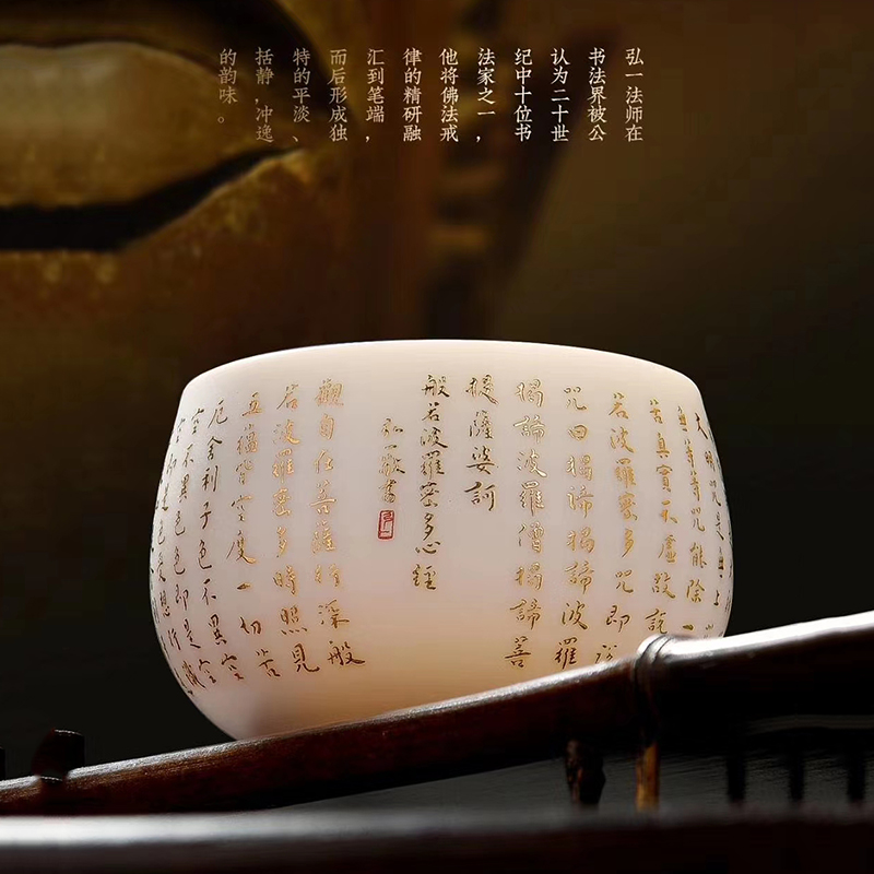 Hirohito master heart through a cup of sheep fat jade porcelain gold tea cup white porcelain large tasting cup pure hand master cup single cup