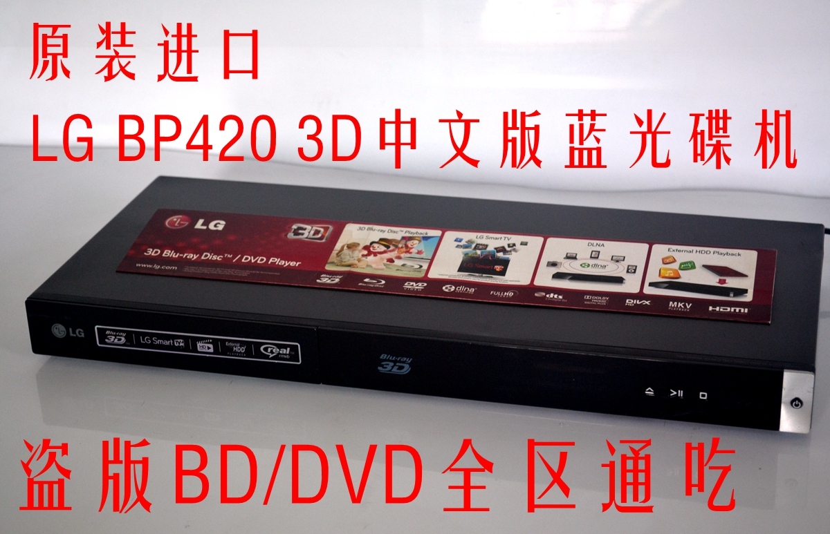 cheap Purchase china agnet Pioneer/ Pioneer BDP-180 Upgraded version