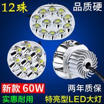 Motorcycle LED headlights modified super bright 12V60V built-in bright spotlights far and near bright bulbs