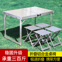 En plein air tables pliantes et chaises en alliage dAluminium portable camping auto-conduite de voiture barbecue décrochage champ Table ultra-léger