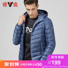 Yaloo/Yalu light down jacket for men in autumn and winter of 2019