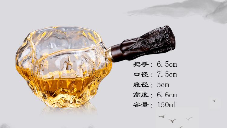 High boron silicon Japanese glass fair cup side ebony solid wood handle heat-resistant male cup kung fu tea tea splitter