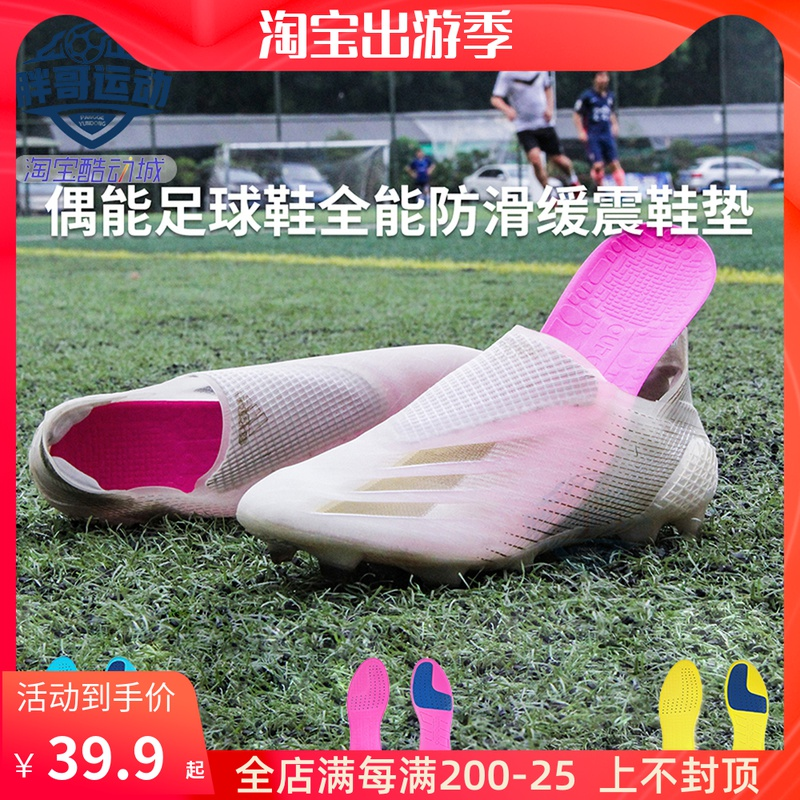 Occasional OUPOWER professional shock-absorbing breathable football insole anti-slip anti-slip wear sweat-absorbing sneaker pad man