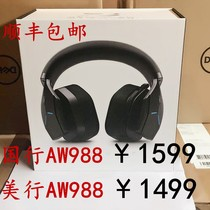 Alien AW988 Wired Wireless head-mounted chicken game microphone electric headset headset Game
