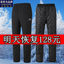 Rich bird old man cotton pants men winter plus thick Northeast middle-aged and old people high-waisted warm men wearing velvet pants