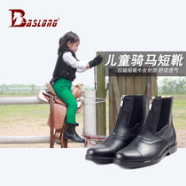 Childrens riding boots childrens equestrian boots childrens riding boots non-slip riding boots childrens equestrian riding boots eight feet dragon horse
