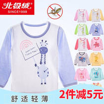 Polar Fleece for boys and girls and children cotton baby shirts