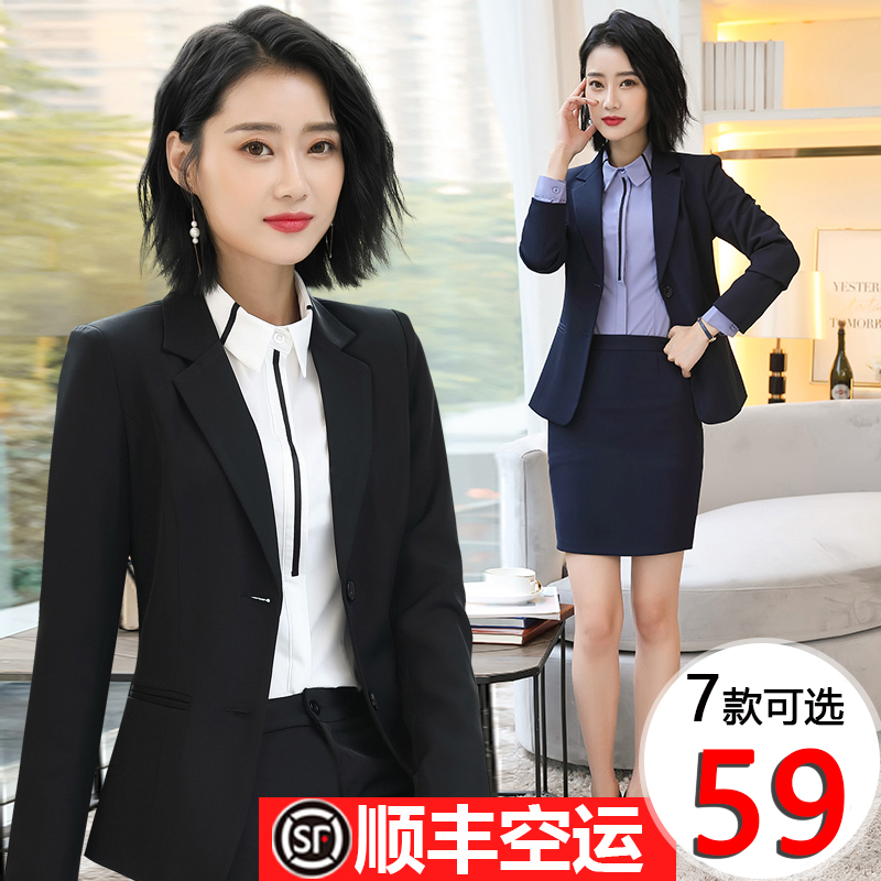 Dressed womens professional fashion suit suit Korean temperament goddess Fan college students work clothes autumn and winter