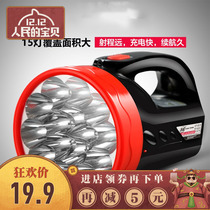 Rechargeable flashlight remote Searchlight portable lamp home outdoor LED flashlight long-range super bright