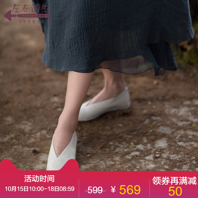 Living in Left 2018 New Literature and Art Retro Sheepskin Women's Shoes Fashion Leisure Single Shoes Leather Flat-soled Shoes