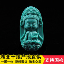 Yungai Temple original mine high porcelain blue turquoise pendant carved Guanyin baby Buddha Elephant Dragon ball diy accessories pendant