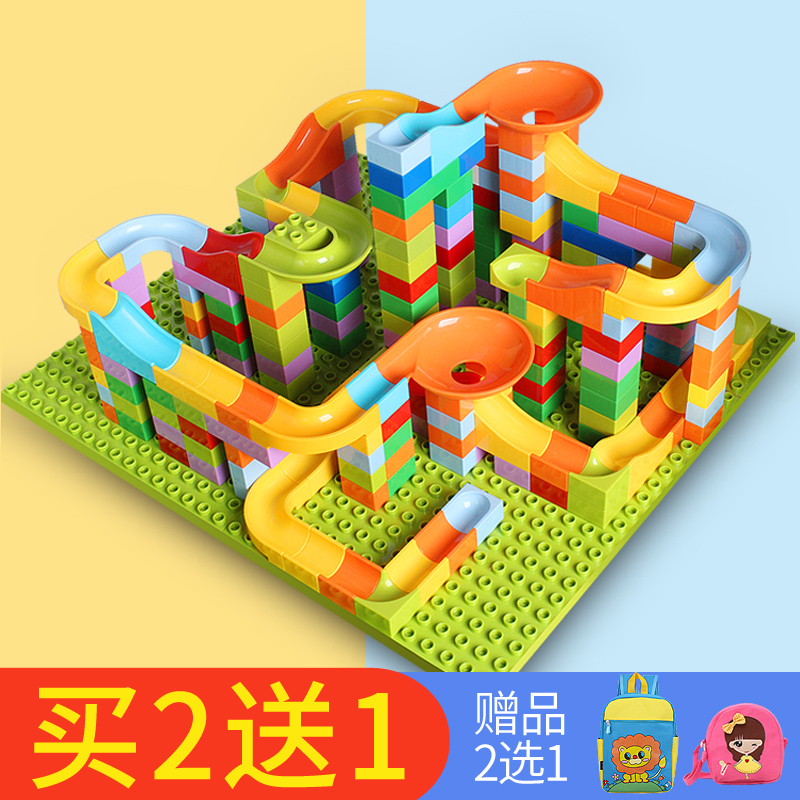 Children's Big Particle Slide Building Block Assembly Baby Toy Legao IQ 2-3-4-6-8 Boys and Girls