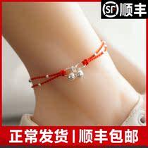 Стерлингового серебра ножной браслет женщин колокола простой ретро этнический ветер сексуальная будет звонить Sen студент корейской версии лодыжки красный веревка дворец колокол