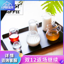Japanese Milk cup cute eggshell glass milk cup waffle cake syrup bottle 15cc 80cc