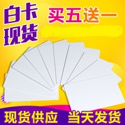 IC-UID repeatedlyrewritable / card IC card /UID card /IC-UID card copy card / water