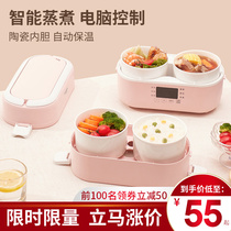 Multi-functional electric hot lunch box office workers can plug in the heating ceramic inner bile intelligent cooking hot rice portable lunch box.