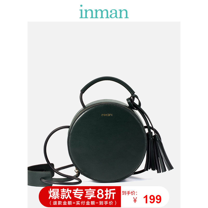 Inman leather round bag lady new style 2019 oblique Bag small round bag cute Baitains Handbag Shoulder Bag