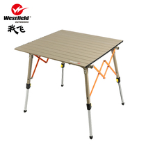 Westfield I fly outdoors simple portable aluminum alloy folding table Dinner home stall folding Square table
