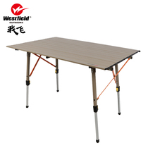 (100% genuine)westfield I fly adjustable outdoor folding table picnic aluminum alloy promotional table