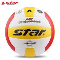 Buy a five authentic star Shida Volleyball vb315-34 official volleyball match for the special purpose of the students in the ball test
