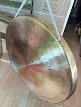 Pure Gong Sanjian gong 20cm~1 rice pure gong gong fengshui gong su gong opening gong drama with Gong